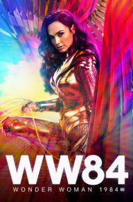 ww80_max_ww84